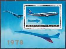 KOREA Pn. 1978 MNH** SC#1750 s/s, Passenger Aircraft.