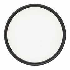 37mm Soft Focus Filter UK Seller