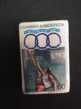 GREECE 1991 MEDITERRANEAN GAMES BASKETBALL LOT OF 100 UNCHECKED FOR POSTMARKS