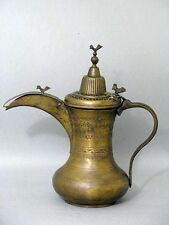 Arabische Kaffee Tee Kanne Antique Islamic Arabic coffee pot 18th/19th century