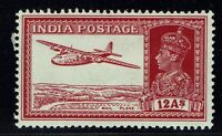 India SG# 258, Mint Hinged -  Lot 031416