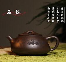 Carved Shi Piao Tea Pot Chinese Yixing Clay Teapot 220cc