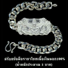 "Thai Art Pendant Phaya Krut Garuda Bracelet Real Silver 7""Length LP Wan BE2560"