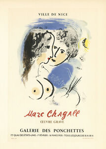 Marc Chagall lithograph poster (printed by Mourlot) 7060920