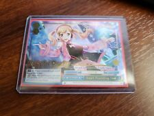 Weib Weiss Schwarz BanG Dream! Heart Pounding Star BD/W54-E110 PR