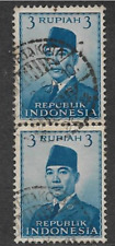 INDONESIA POSTAL ISSUE USED PAIR OF DEFINITIVE STAMPS 1951 PRESIDENT SUKARNO