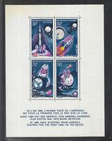 Republik Dahomey 1970 Erste bemannte Mondlandung Block 17 postfrisch MNH/**