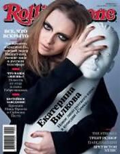 MAGAZINE  RUSSIAN ROLLING STONE 04/2011 CATHERINE VILKOVA ROGER WATER SNOOKI