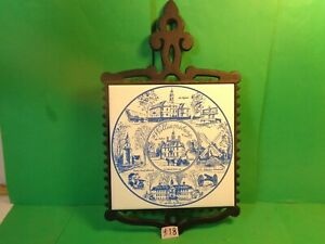 Williamsburg Virginia Souvenir Trivet (Used/EUC)
