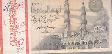 EGYPT 50 PT 1994 P-58b SIG/ ISMAEL HASSAN #19 TST#2 LOT BUNDLE X100 UNC NOTES