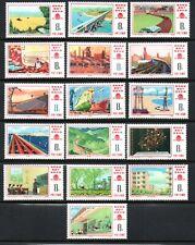 PRC stamp 1976 J8  MNH VF