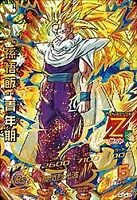 Zeno UR HGD3-57 Badakku Dragon Ball Heroes GDM03 series