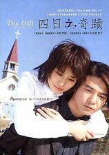 "Ishida Yuriko ""The Gift"" Yoshioka Hidetaka HK Version 2006 Japan R-3 NEW DVD"