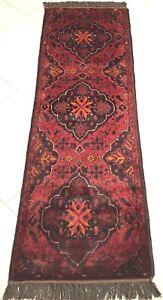 Teppich Afghan Turkmen Original Khal Mohammadi Rot Oriental Rug Carpet Alfombra