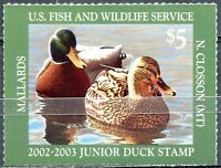 SCOTT # JDS10  -  $5.00 MALLARDS JUNIOR DUCK STAMP  -  2002  -  VF  -  OG  - MNH
