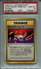 Pokemon 1996 Japanese Base Set Super Energy Removal PSA GEM MINT 10!