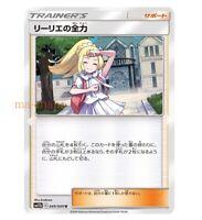 Pokemon card SM11b 049/049 Lillie's Best U MINT Japanese