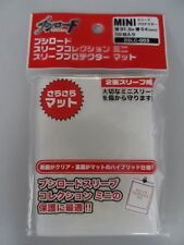 Bushiroad Sleeve Collection Mini - Sleeve Protector Oversleeve MATTE (BSLC-008)