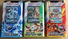 Pokemon Sun & Moon Starter Set Deck, all 3 decks GRASS WATER FIRE Japanese NEW