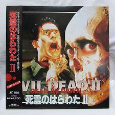 EVIL DEAD 2-DEAD BY DAWN - Japanese original LASER DISC