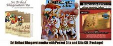 Sri Brhad Bhagavatamrta (THREE VOLUME SET) With Pocket Bhagavad-gita & CD