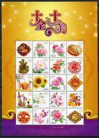 China PRC 2013 Blumen Flowers Grußmarken 4285-4294 D Neue Zähnung Postfrisch MNH