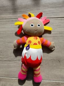 """Plush Toy From In The Night Garden -  Upsy Daisy approximately 8"""" 20 cm."""