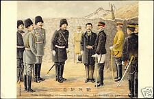 RUSSO-JAPANESE WAR, Meeting Generals Nogi and Stessel