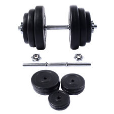 New 1 PC Weight Dumbbell 44 LB Adjustable Cap Gym Barbell Plates Body Workout