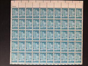 1958 sheet, Mackinac Bridge, Sc# 1109
