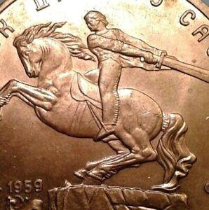 USSR 1991  5 Rubles  coin (David Sasunski Monument)