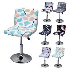 Stretch Floral Chair Cover Dining Seat Protector Slipcovers Home Resaurat Decor