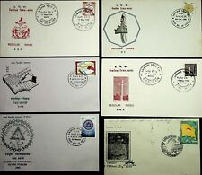 NEPAL 1968-78 NICE SELECTION OF FDC