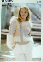 "PATONS Knitting Pattern 4158 - Ladies Sweater in Mohair & DK 32""-42""- Not a copy"