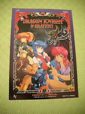 > DRAGON KNIGHT & GRAFFITI PC ENGINE CD ORIGINAL JAPAN HANDBILL FLYER CHIRASHI <