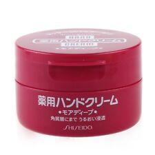 Shiseido Medicated Hand Treatment Lotion Cream Skin Moisturizer <Made In Japan>
