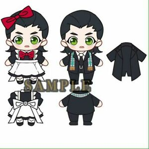 Marvel The Avengers Loki Plush 20cm Doll Clothes Suit The Maid Outfits Cosplay
