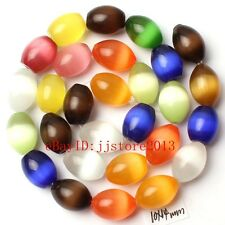 10x14mm Smooth Mixed Cat Eye Stone Oval DAY Gemstone Loose Beads Strand 15""
