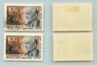 Russia USSR, 1971 SC 3915 MNH and used. f5678