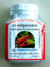 New Galangal Boesenbergia Rotunda Capsule Herbal Supplement
