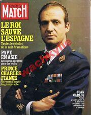 Paris Match n°1658 du 06/03/1981 Espagne putsch Tejero Juan carlos Lady Di Pape