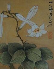 Fine Korean Hand Painting White Flowers Chop Stamp Framed