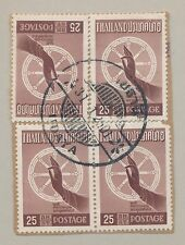 THAILAND SIAM UDAYA POSTMARK on PIECE 4 stamps