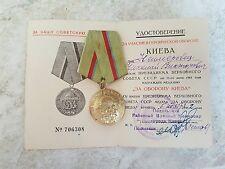 GENUINE ! WW2 RUSSIAN SOVIET RUSSIAN MEDAL DEFENCE KIEV KYIV UKRAINE !