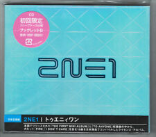 2NE1-S/T-JAPAN ONLY CD COVER B G65