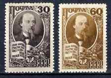 Rare Russia stamps 1946 SC1089-1090 MNH Poet Nekrasov