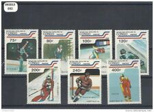 LOT : 092013/032 - CONGO 1989 - YT N° 860/866 NEUF SANS CHARNIERE ** (MNH) GOMME