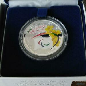 1000 Yen Silver Proof Coin Set Tokyo 2020 Paralympic Commemoration  Japan
