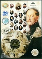 Russia-2020. Imperial Russian Geographical Society. FDC