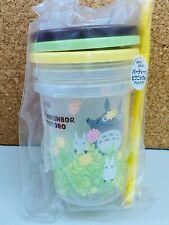 My Neighbor Totoro Straw Tumbler 3 Pcs Set 320ml Mug Plants Studio Ghibli Xmas